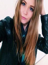 Dziewczyna Anetta Kleszczele