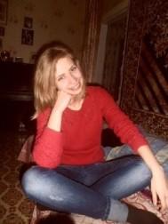 Kobieta Veronica Radzyń Chełmiński